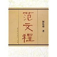 http://ec4.images-amazon.com/images/I/41Fd1fPvbfL._AA200_.jpg