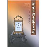 http://ec4.images-amazon.com/images/I/41FgS4efyLL._AA200_.jpg