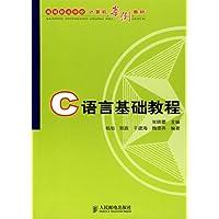 http://ec4.images-amazon.com/images/I/41FgbV%2BMbeL._AA200_.jpg