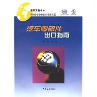 http://ec4.images-amazon.com/images/I/41FgifZqGrL._AA200_.jpg
