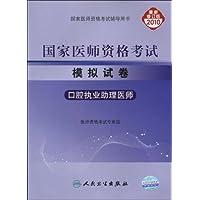 http://ec4.images-amazon.com/images/I/41FjG3b0kkL._AA200_.jpg