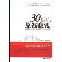 http://ec4.images-amazon.com/images/I/41FkfBhfuEL._AA200_.jpg