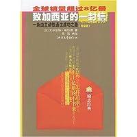http://ec4.images-amazon.com/images/I/41Fls89N7-L._AA200_.jpg