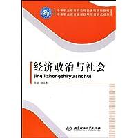 http://ec4.images-amazon.com/images/I/41Fmx6a9T9L._AA200_.jpg