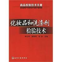 http://ec4.images-amazon.com/images/I/41Fn5WtK6%2BL._AA200_.jpg