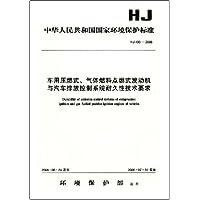 http://ec4.images-amazon.com/images/I/41FnmWHkBaL._AA200_.jpg
