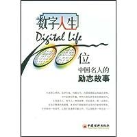 http://ec4.images-amazon.com/images/I/41FpqpvPF1L._AA200_.jpg
