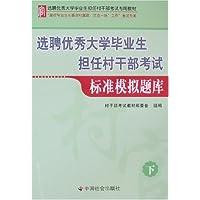 http://ec4.images-amazon.com/images/I/41FrZwY-qGL._AA200_.jpg
