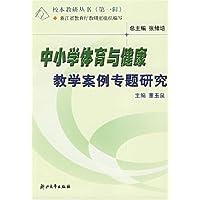 http://ec4.images-amazon.com/images/I/41FrnCJFwwL._AA200_.jpg