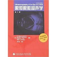 http://ec4.images-amazon.com/images/I/41FtaXJ7X3L._AA200_.jpg