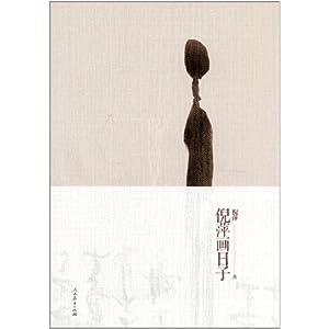 """两只生龙活虎的草鸡盯着一筐野菊花,叫""""欢喜"""";一对黑天鹅,相伴图片"""