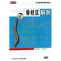 http://ec4.images-amazon.com/images/I/41FuTH4d25L._AA200_.jpg