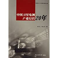 http://ec4.images-amazon.com/images/I/41FxKFN6XHL._AA200_.jpg