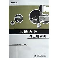 http://ec4.images-amazon.com/images/I/41G2kwVa8EL._AA200_.jpg