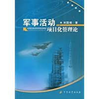 http://ec4.images-amazon.com/images/I/41G3kHWkKKL._AA200_.jpg
