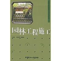 http://ec4.images-amazon.com/images/I/41G6Ri5faEL._AA200_.jpg