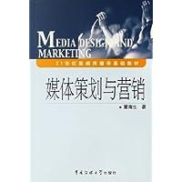 http://ec4.images-amazon.com/images/I/41G7P-d3LnL._AA200_.jpg