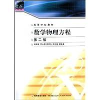 http://ec4.images-amazon.com/images/I/41G9fHPeMmL._AA200_.jpg