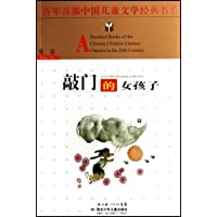 http://ec4.images-amazon.com/images/I/41GBZHNmyML._AA200_.jpg