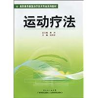 http://ec4.images-amazon.com/images/I/41GDjfZmP9L._AA200_.jpg