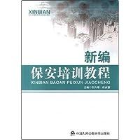 http://ec4.images-amazon.com/images/I/41GEWhCWL7L._AA200_.jpg