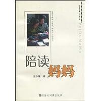 http://ec4.images-amazon.com/images/I/41GIRBGdnHL._AA200_.jpg