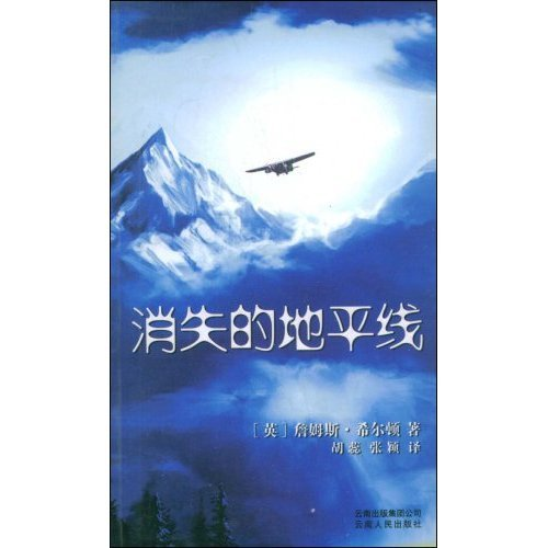 www.shanpow.com_地平线,英文。