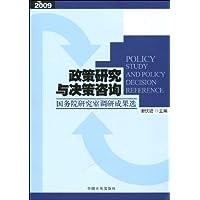 http://ec4.images-amazon.com/images/I/41GLYGu2hZL._AA200_.jpg