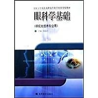 http://ec4.images-amazon.com/images/I/41GLkixyFzL._AA200_.jpg