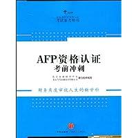 http://ec4.images-amazon.com/images/I/41GQCb9rxqL._AA200_.jpg