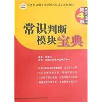 http://ec4.images-amazon.com/images/I/41GT-BMAeML._AA200_.jpg