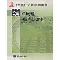 http://ec4.images-amazon.com/images/I/41GT4c2gSXL._AA200_.jpg