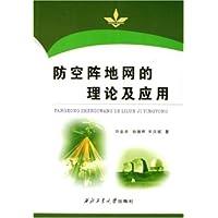 http://ec4.images-amazon.com/images/I/41GVbTX2r5L._AA200_.jpg
