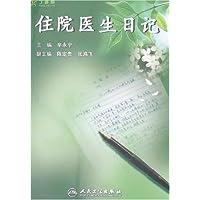 http://ec4.images-amazon.com/images/I/41GZfVKPoGL._AA200_.jpg
