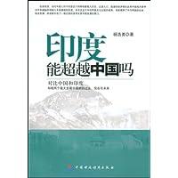 http://ec4.images-amazon.com/images/I/41GZpGjRn-L._AA200_.jpg