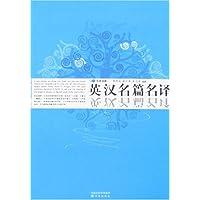 http://ec4.images-amazon.com/images/I/41GaO%2BdEy6L._AA200_.jpg