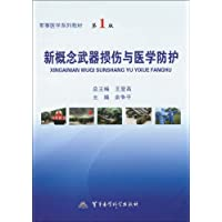 http://ec4.images-amazon.com/images/I/41GaZB4APpL._AA200_.jpg