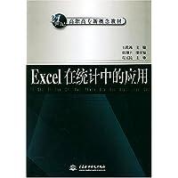 http://ec4.images-amazon.com/images/I/41Gb8qo3p4L._AA200_.jpg