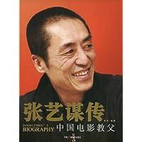 http://ec4.images-amazon.com/images/I/41GdpFQPO4L._AA200_.jpg