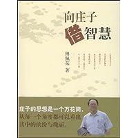 http://ec4.images-amazon.com/images/I/41Gf8d8h8RL._AA200_.jpg