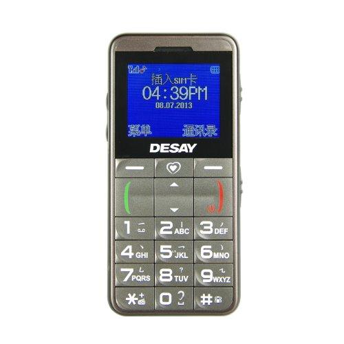 手机大色站_老人手机 正品行货 大声大字体大屏 亲情号码 一键sos (深咖啡色)图片