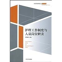 http://ec4.images-amazon.com/images/I/41Gjz7A4IUL._AA200_.jpg