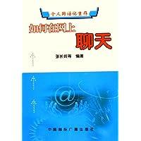 http://ec4.images-amazon.com/images/I/41GkGQr2tUL._AA200_.jpg