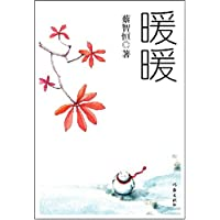http://ec4.images-amazon.com/images/I/41Gml443SfL._AA200_.jpg