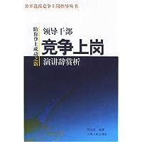 http://ec4.images-amazon.com/images/I/41GmuRyeXfL._AA200_.jpg