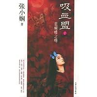 http://ec4.images-amazon.com/images/I/41GnA9JV3lL._AA200_.jpg