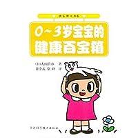 http://ec4.images-amazon.com/images/I/41Go8%2BsgmFL._AA200_.jpg