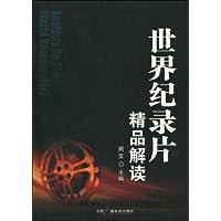 http://ec4.images-amazon.com/images/I/41GpKiozmkL._AA200_.jpg