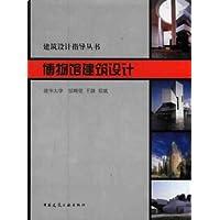 http://ec4.images-amazon.com/images/I/41Gt%2B1PWr5L._AA200_.jpg