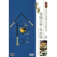 http://ec4.images-amazon.com/images/I/41GtTuIbf9L._AA200_.jpg
